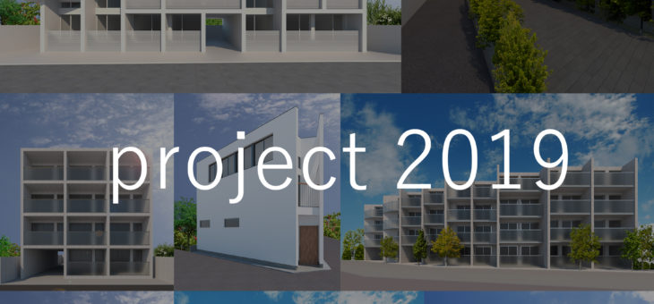 PROJECT_2019
